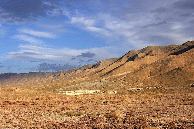 Altas Maroc