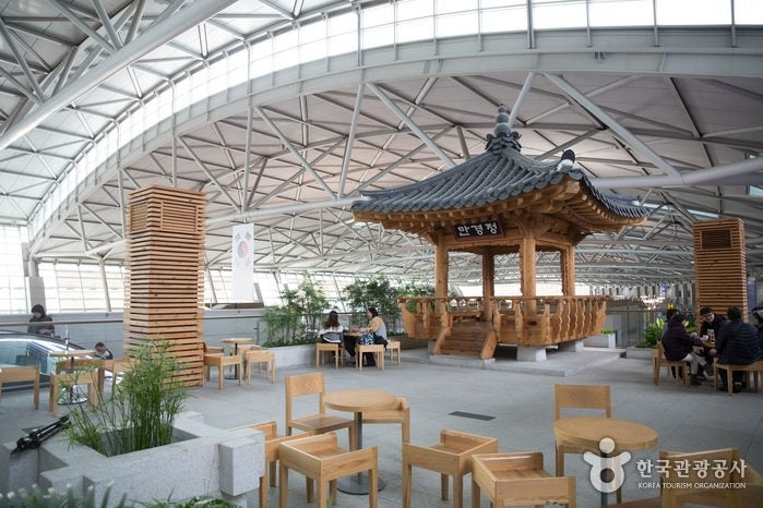 incheon airport - blog Opodo