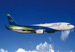 Tassili Airlines connecte Alger à Marseille et Strasbourg