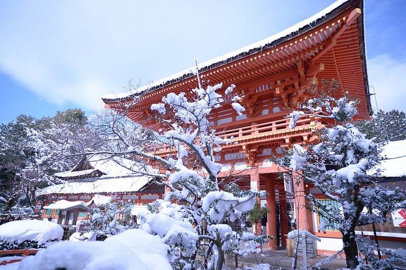 Kyoto en hiver