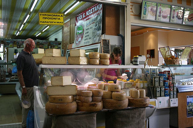 Fromages grecs