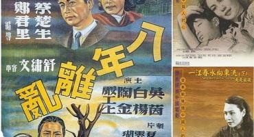 10 films pour découvrir la Chine