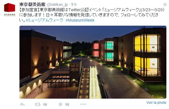 tokyo metropolitan museum