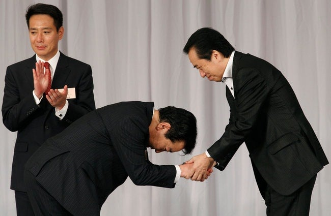 salut japon - blog Opodo